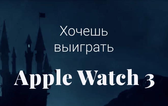 Domofest_apple