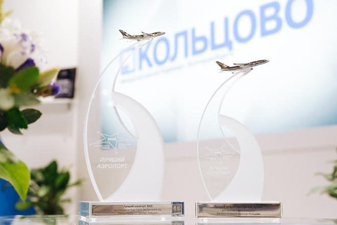 Награды Кольцово