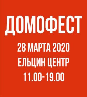 фри тайм_360х400_баннер на сайт
