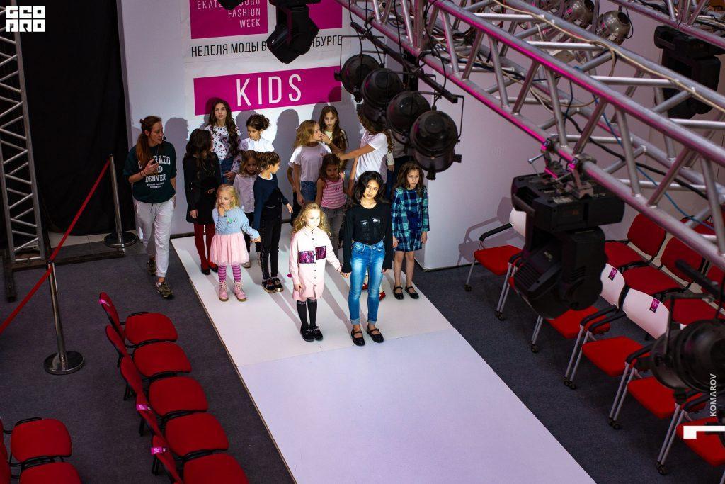 Ekaterinburg Fashion Week. Kids. День 5. Гости — ЦЕНТР РАЗВИТИЯ ДИЗАЙНА — Komarov — 19.10.2019—1