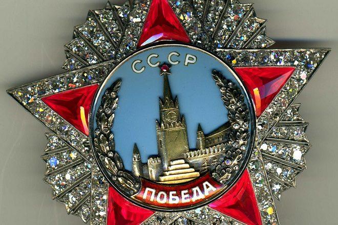 Орден Победы priv