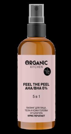 Пилинг для лица, тела и кожи головы AHA_BHA 6% 5 в 1 «Feel the Peel»