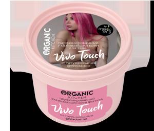 парфюмированный ухаживающий крем для тела Vivo Touch от татуировщицы @vivotattoo