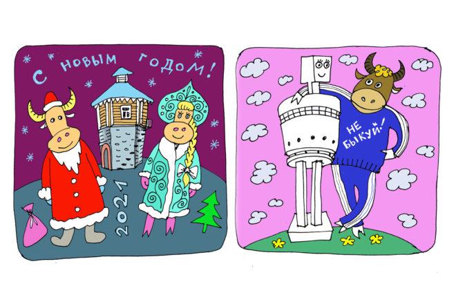 НеоБЫКновенный Екатеринбург-1