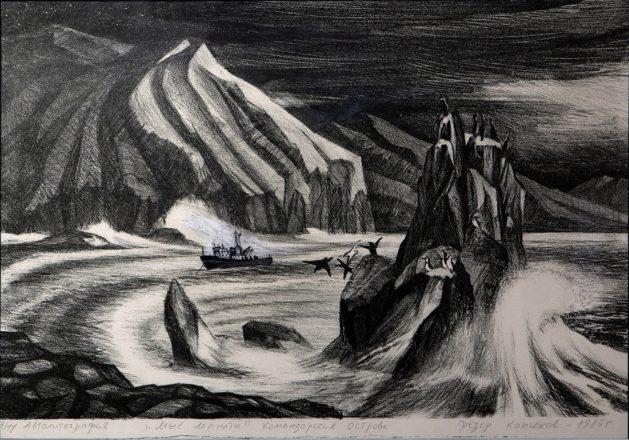 Конюхов Ф.Ф. Мыс Манати. 1989. Автолитография. Из коллекции Ю.В. Рязанова