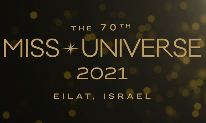 Конкурс красоты «Мисс Вселенная» пройдет в Израиле в декабре 2021 года