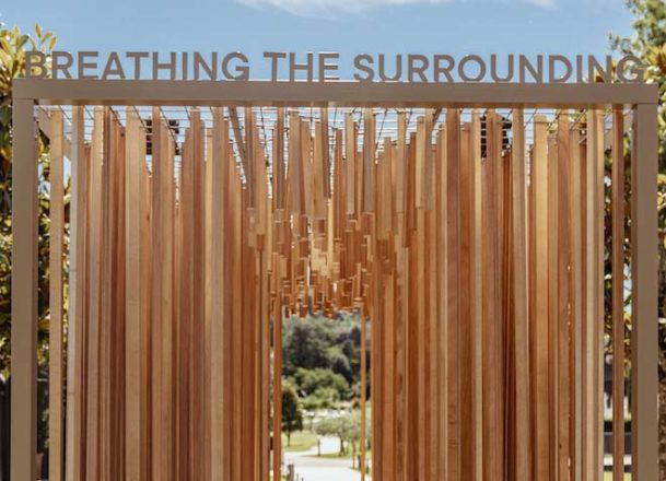 The Mall Luxury Outlets_Art between us_Breathing Surrounding (1)