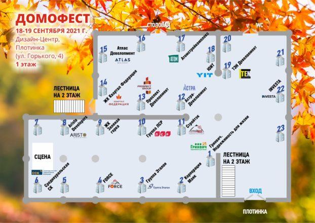 map_domofest
