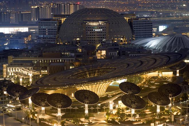 The Sustainability Pavilion