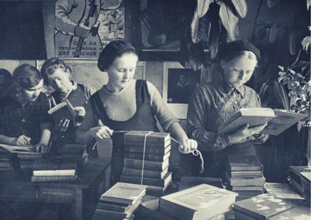 библиотеки во время войны